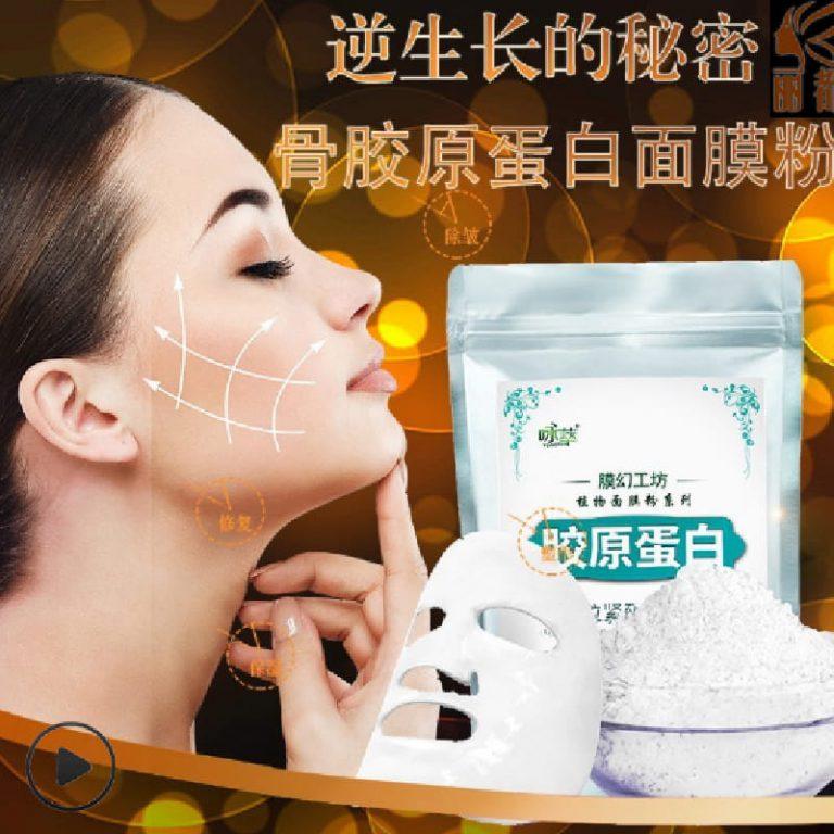 ماسک صورت لاتکسی پودر مروارید YONGCUI
