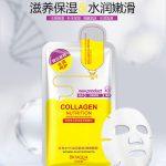 ماسک نقابی مرطوب کننده کلاژن BIOAQUA X3 طب ران استور